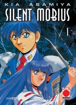 Silent Möbius Band 1