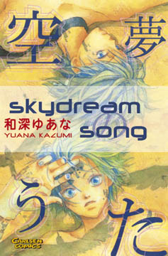 Skydream Song