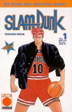 Slam Dunk Band 1 (1999)