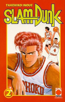 Slam Dunk Band 2