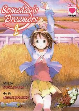 Someday's Dreamers Band 2
