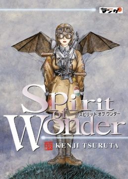 Spirit of Wonder Band 1