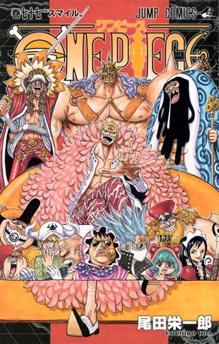 One Piece Band 77