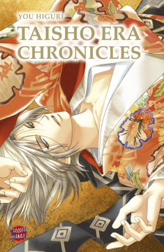Taisho Era Chronicles