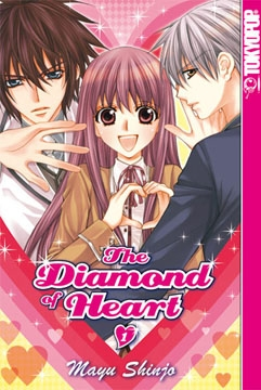 The Diamond Heart Band 1