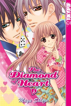 The Diamond Heart Band 2