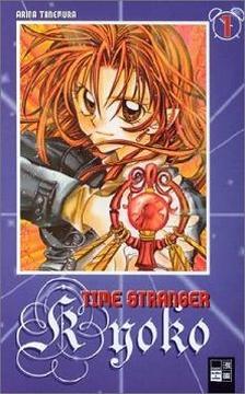 Time Stranger Kyoko Band 1