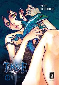 Tokage Band 2