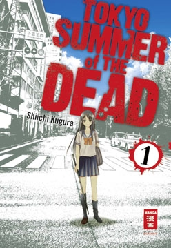 Tokyo Summer of the Dead Band 1