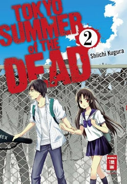 Tokyo Summer of the Dead Band 2