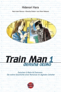 Train Man Band 1