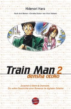 Train Man Band 2