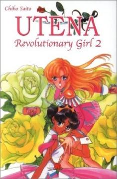 Utena - Revolutionary Girl Band 2