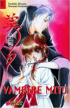 Vampire Miyu Band 2