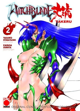 Witchblade Band 2
