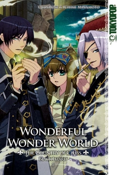 Wonderful Wonder World - The Country of Clubs: Black Lizard Band 1