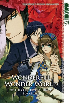 Wonderful Wonder World - The Country of Clubs: Black Lizard Band 2