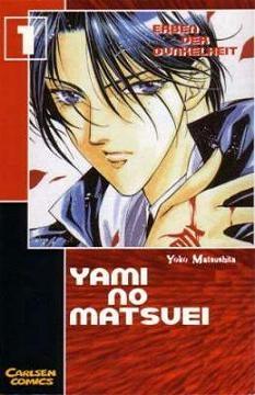Yami no Matsuei Band 1