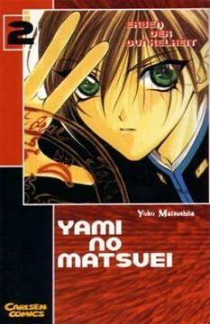 Yami no Matsuei Band 2