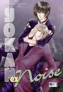 Yokan ex Noise