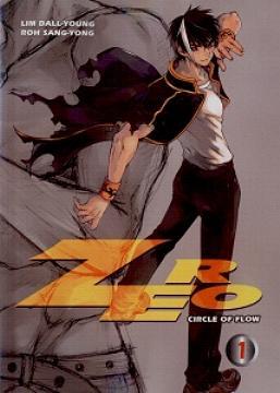 Zero: Circle of Flow Band 1