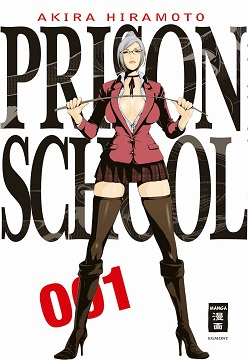 Prison School Band 1