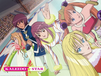 Kaleido Star 1