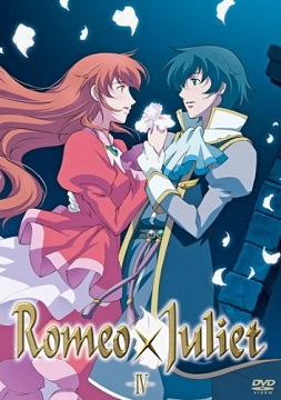 Romeo x Juliet DVD Vol. 4