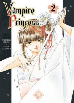 Vampire Princess Band 2
