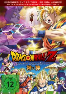 Dragonball Z KdG Cover