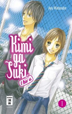 Kimi ga Suki - I luv u Band 1