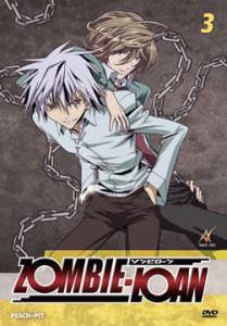 Zombie Loan Vol 3