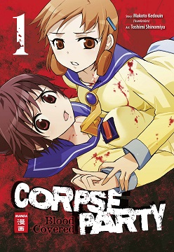 Corpse Party Band 1