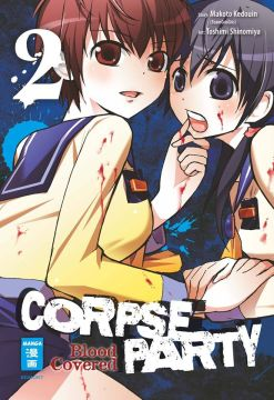 Corpse Party Band 2