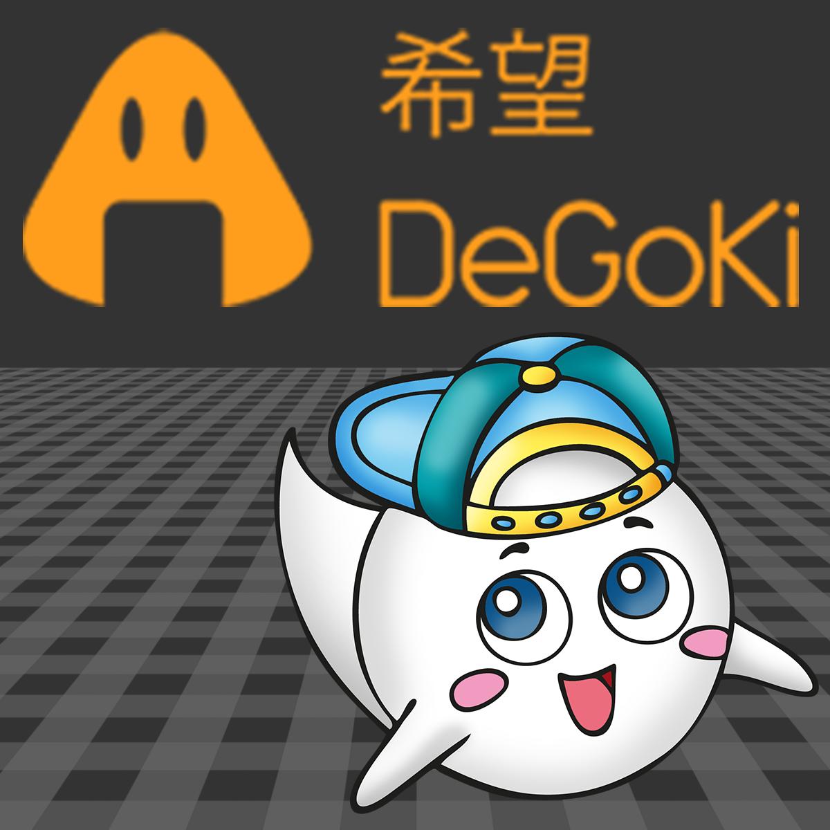 degoki-news