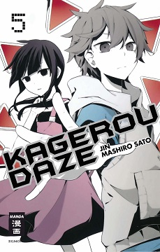 kagerou daze band 5