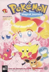 Pokémon Magical Journey Band 1