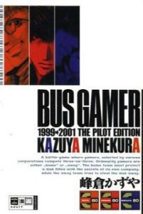 Bus Gamer The Pilot Edition