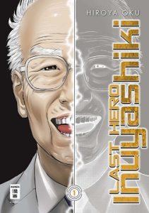 Last Hero Inuyashiki Band 1
