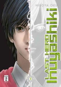 Last Hero Inuyashiki Band 2