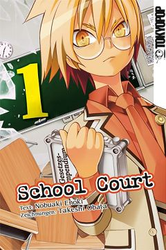 School Court Band 1