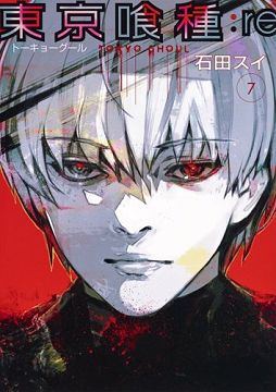 Tokyo Ghoul re Band 7 jap