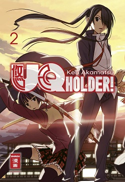 UQ Holder Band 2