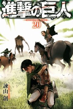 Attack on Titan Band 20 jap