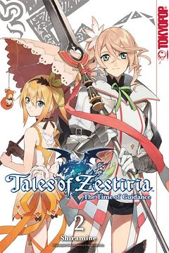 Tales of Zesteria - The Time of Guidance Band 2