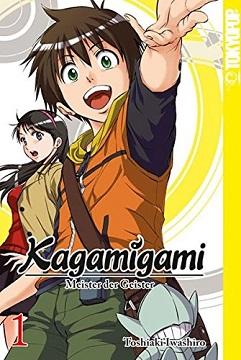 kagamigami-band-1