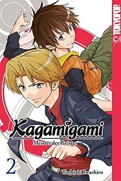 kagamigami-band-2