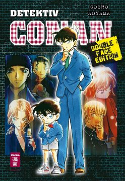 Detektiv Conan FBI Selection